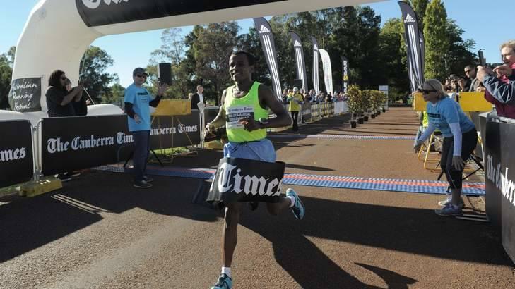 Canberra Marathon finish line